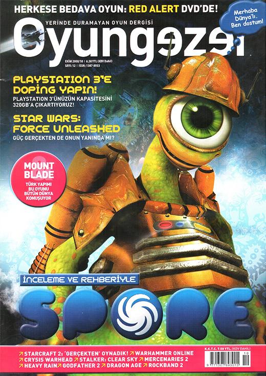 Oyungezer #12 Ekim 2008